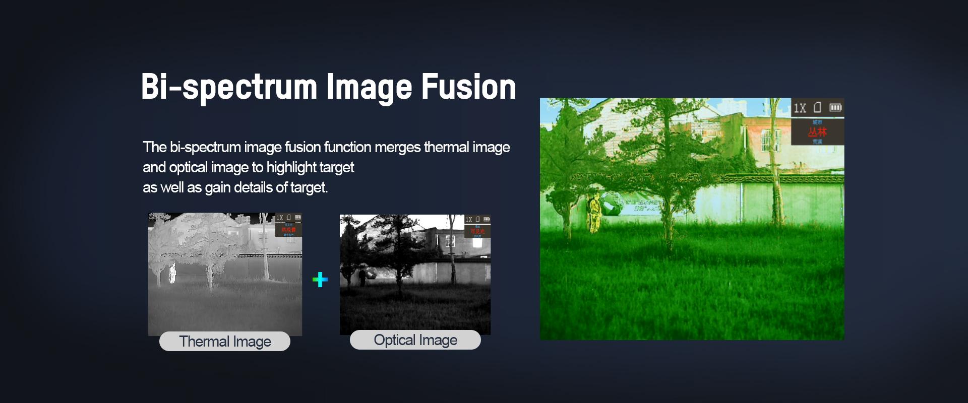 03-Bi-spectrum Image Fusion_TS16.jpg